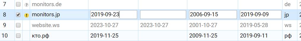 Inline Editing of Display Columns